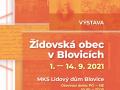 """Výstava """"Židovská obec v Blovicích"""""""